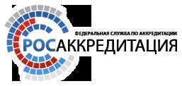 Логотип Росаккредитации